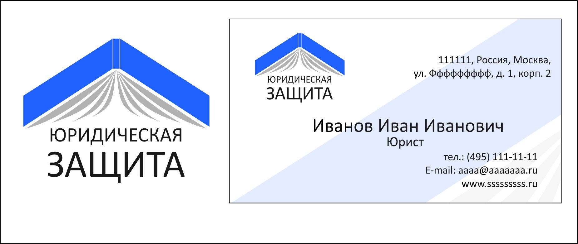 Разработка логотипа для юридической компании фото f_20255dd92aca8be1.jpg