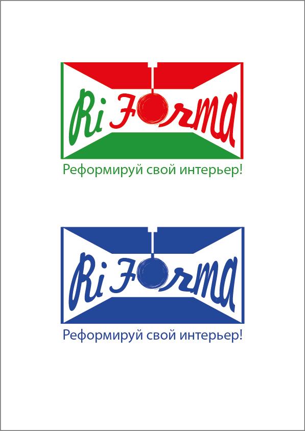 Разработка логотипа и элементов фирменного стиля фото f_627579771d1cbe8c.jpg