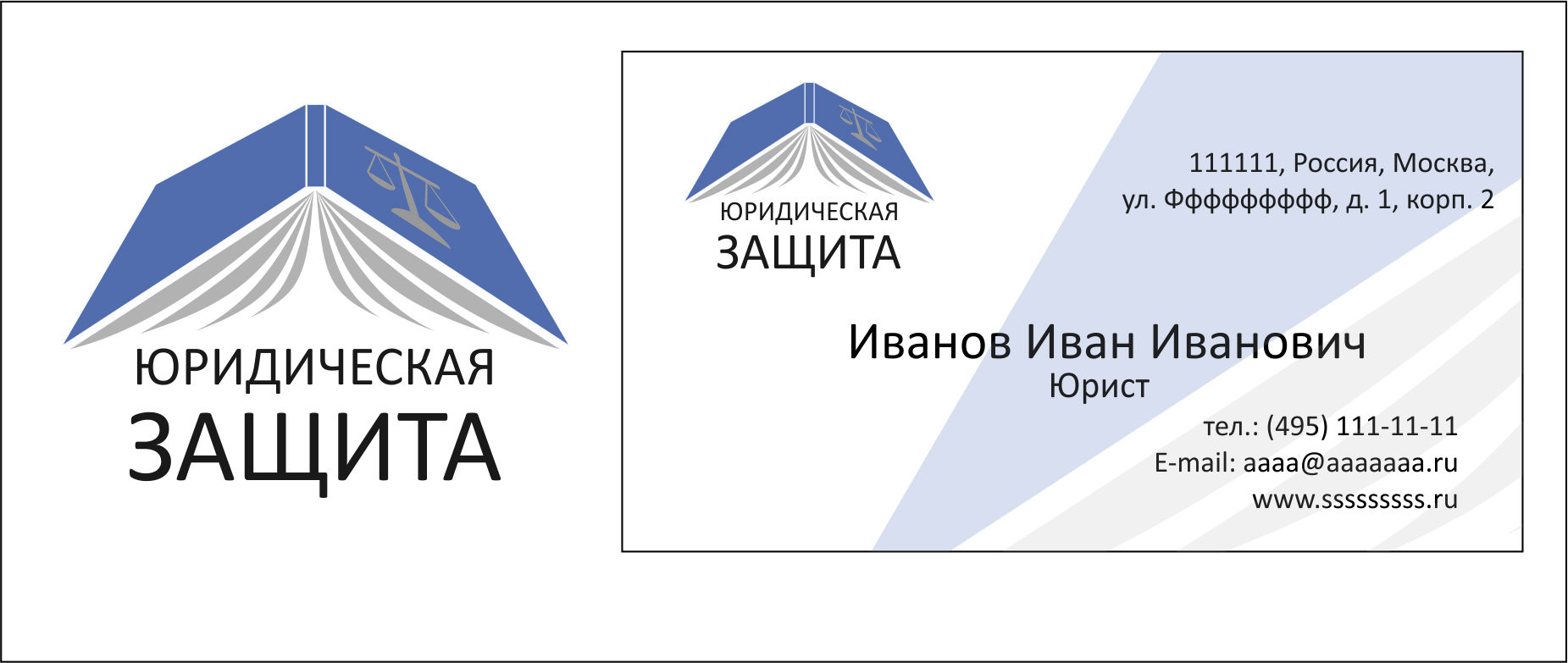 Разработка логотипа для юридической компании фото f_82755e04d78018c4.jpg