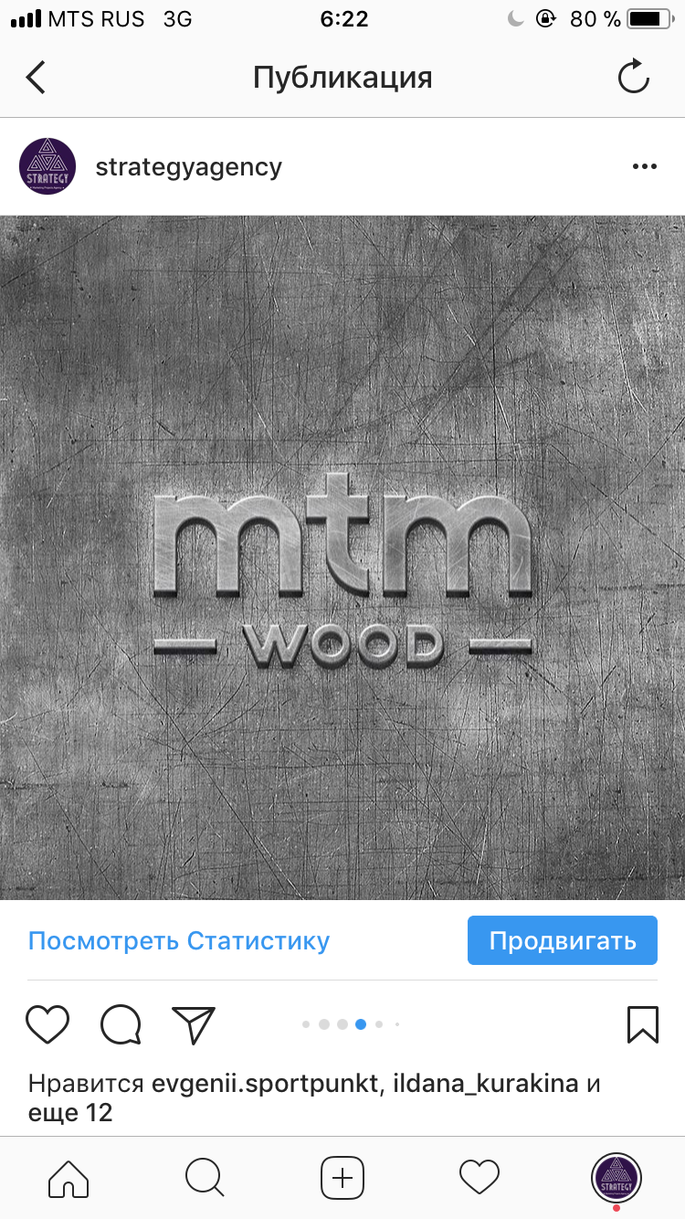Разработка логотипа фото f_7495a839d776e589.png