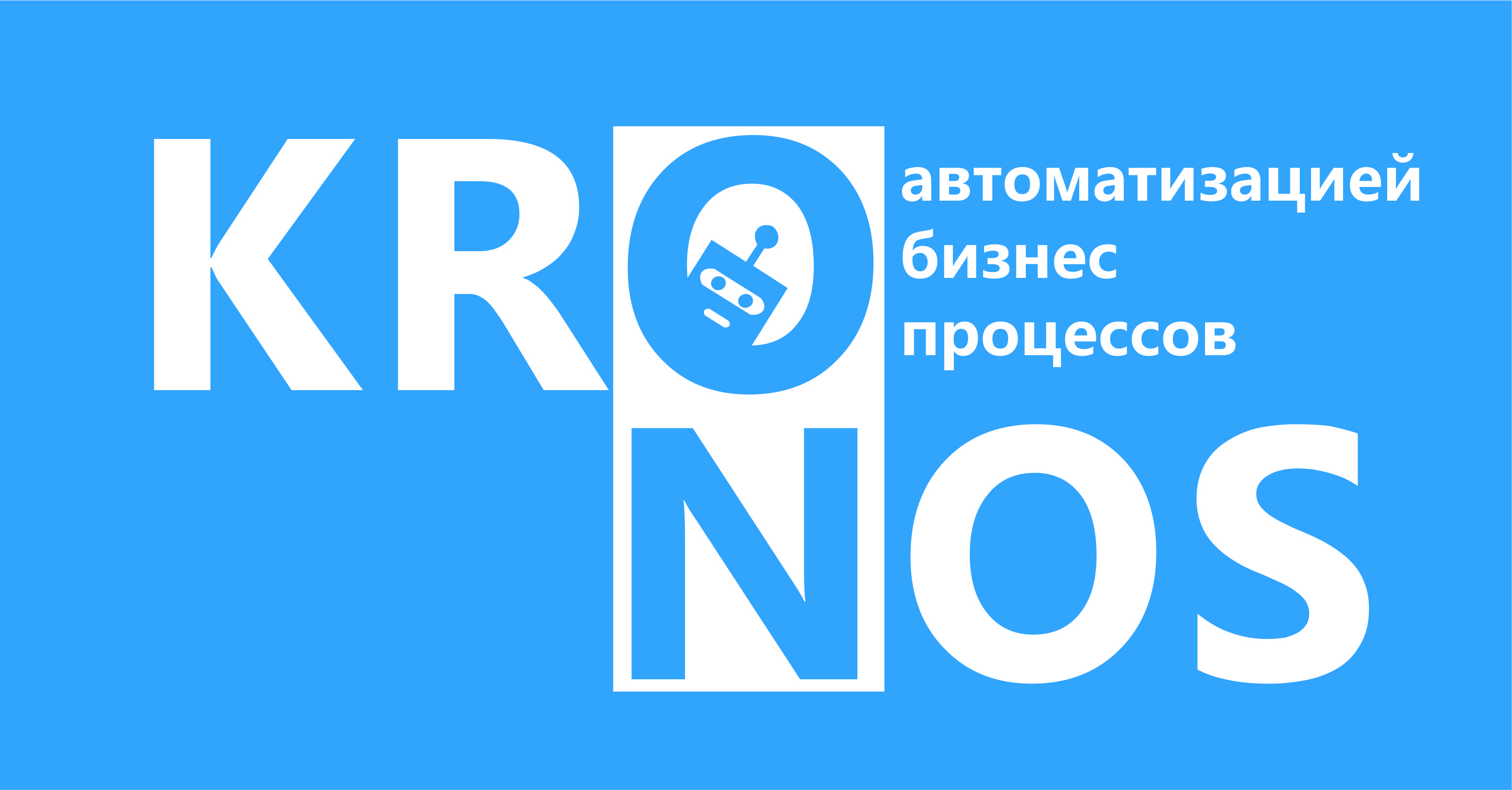 Разработать логотип KRONOS фото f_3425fafed8819f80.jpg