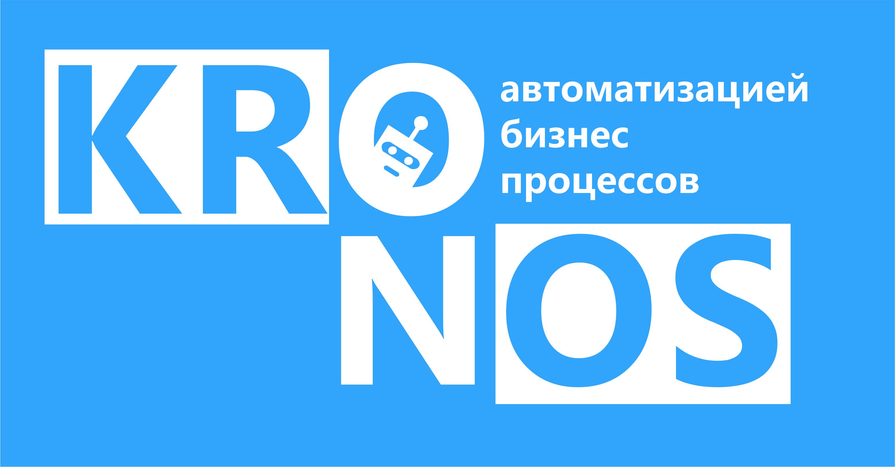 Разработать логотип KRONOS фото f_5355fafed80cf862.jpg