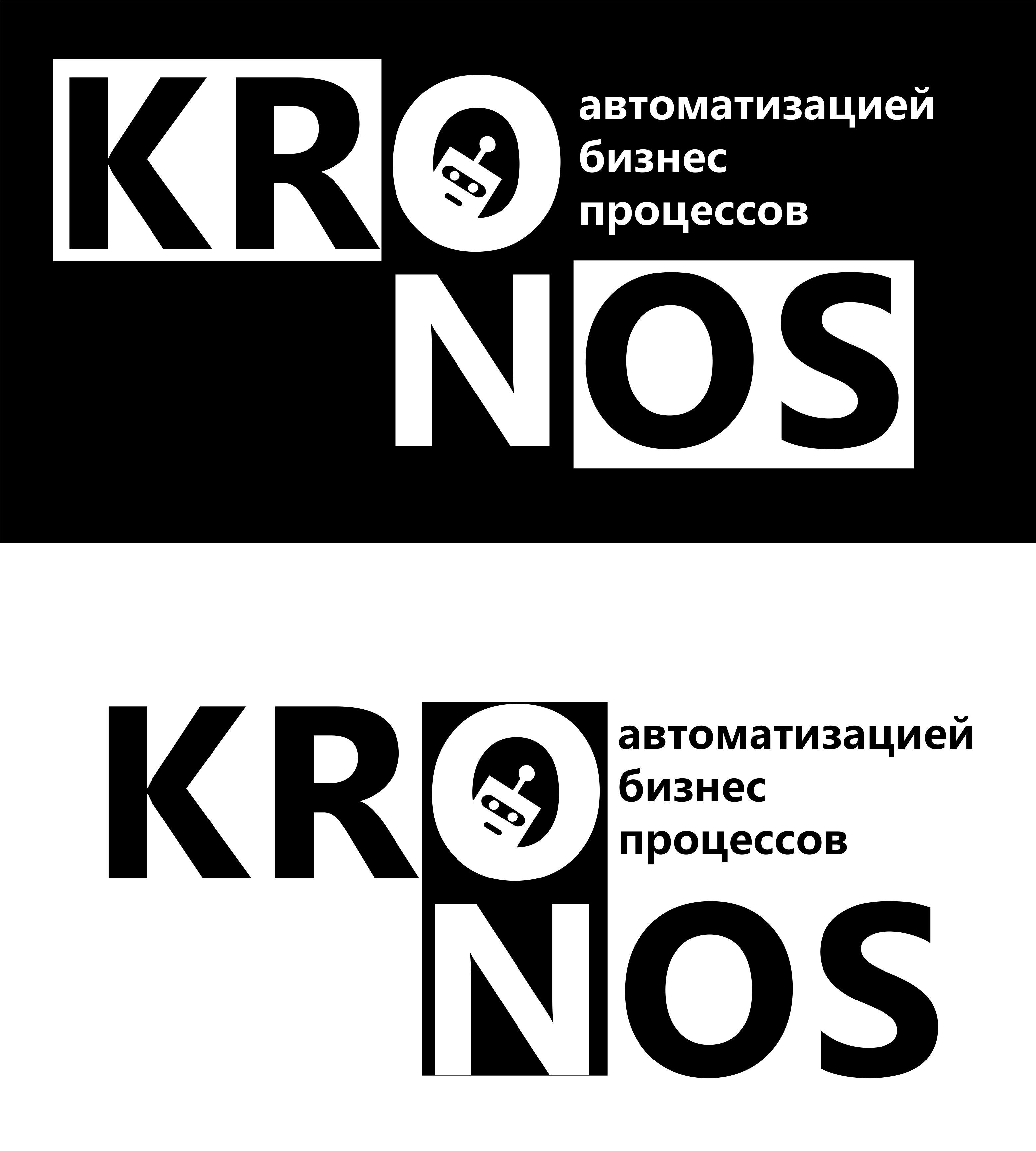 Разработать логотип KRONOS фото f_6425fafee8f64194.jpg