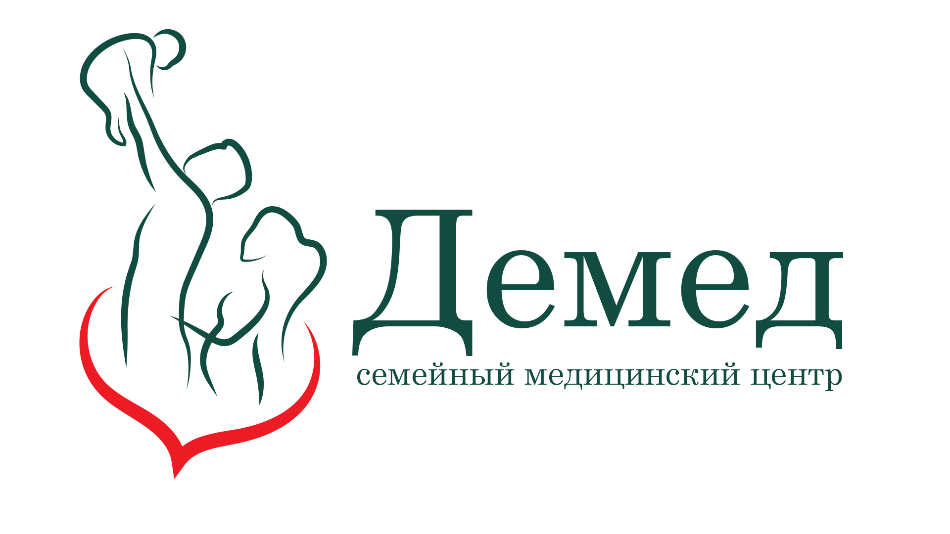 Логотип медицинского центра фото f_6325dce3a2ab4647.jpg