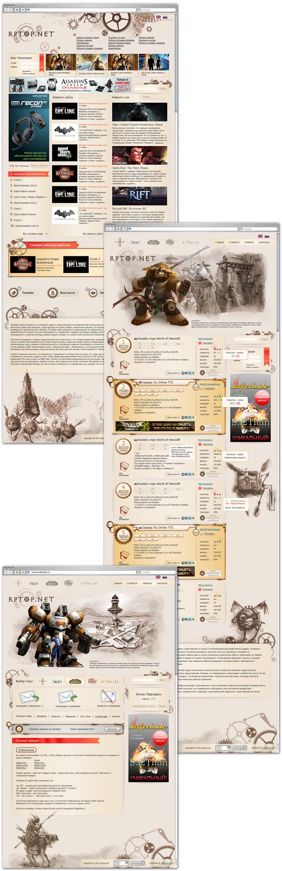 Игровой портал Rptop.net