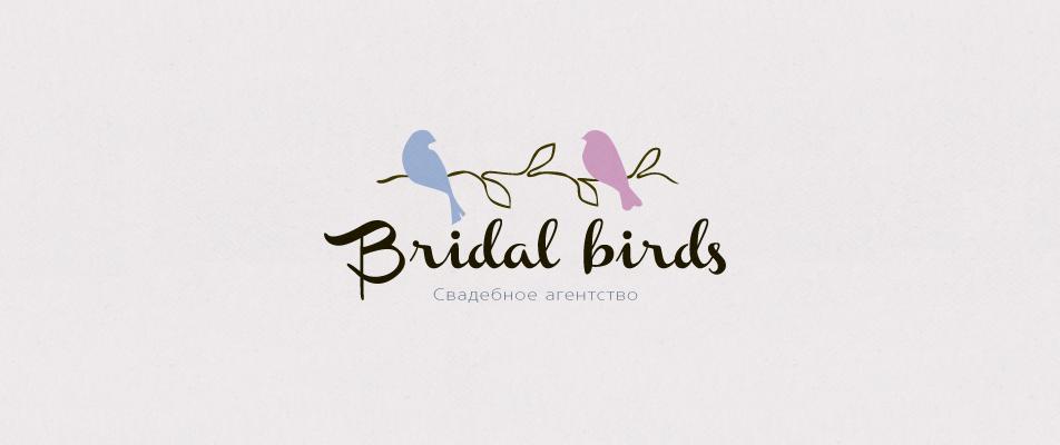 """Свадебное агентство """"Bridal Birds"""""""