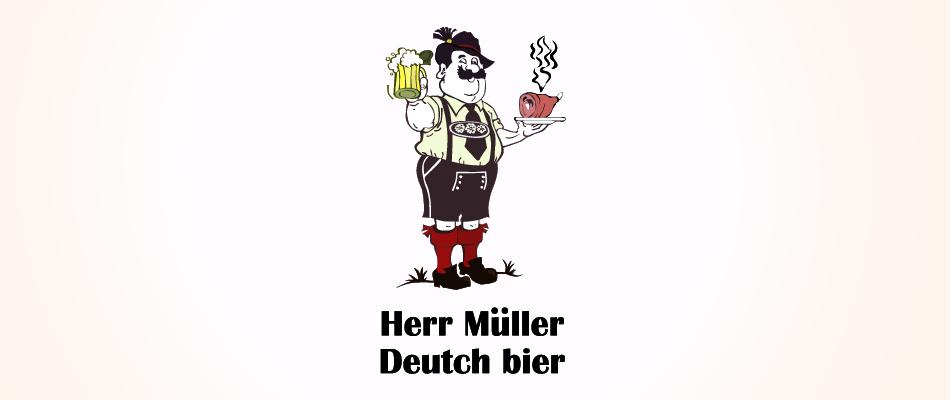 Паб Herr Muller