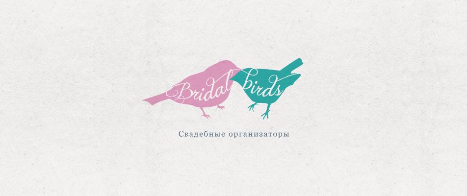 Организаторы свадеб Bridal Birds