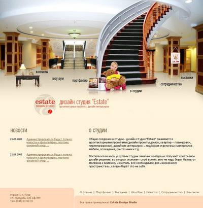 Дизайн бюро помещений