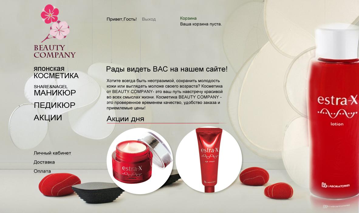 Дизайн интернет магазина косметики фото f_4f3a91960c5c9.jpg