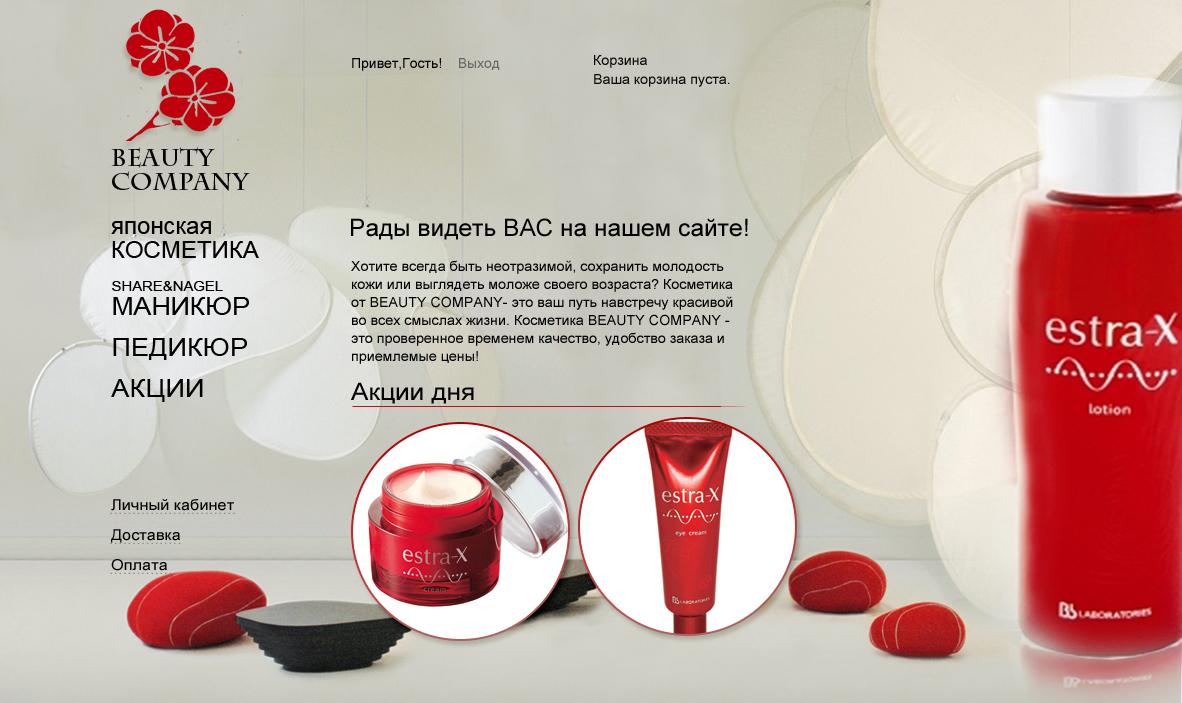 Дизайн интернет магазина косметики фото f_4f3a99c90b8be.jpg