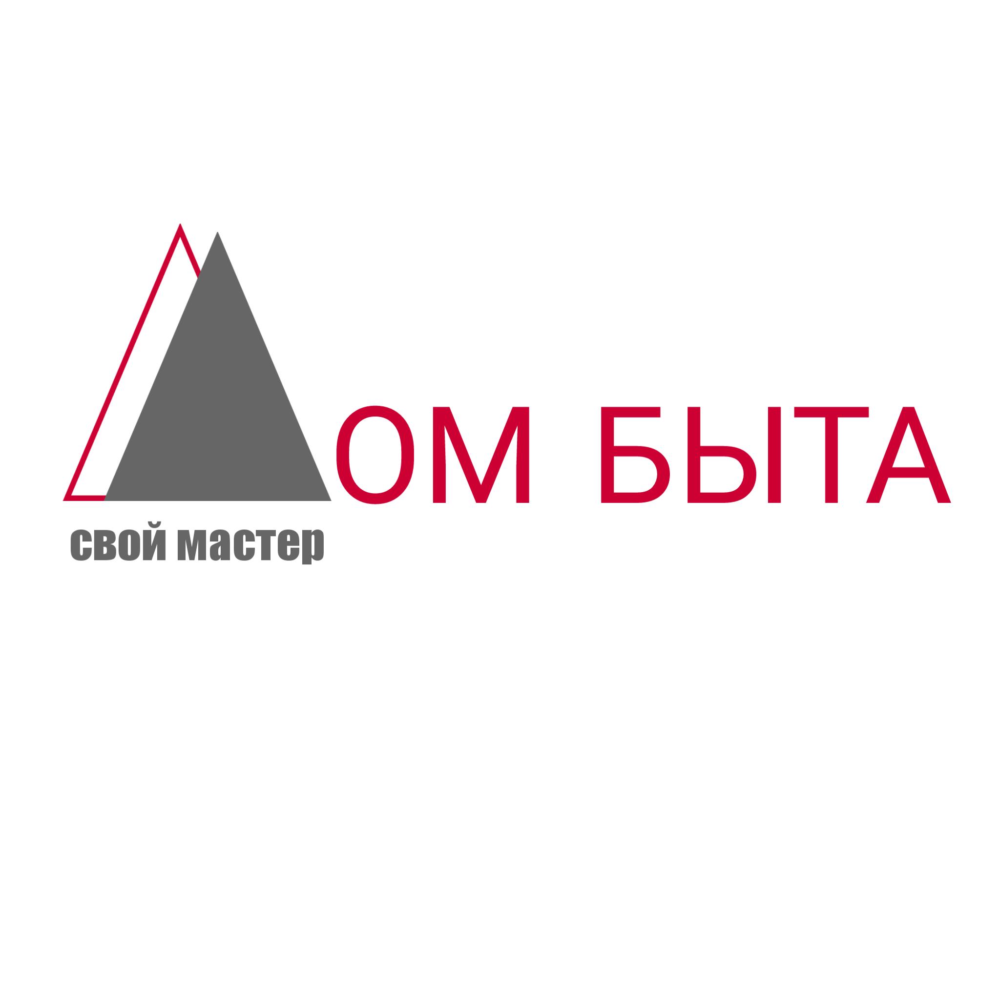 Логотип для сетевого ДОМ БЫТА фото f_8415d7342174b674.png