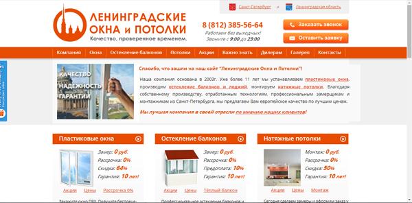 Иллюстрация/картинка для главной страницы сайта фото f_63153fe1fa5b7e1e.jpg