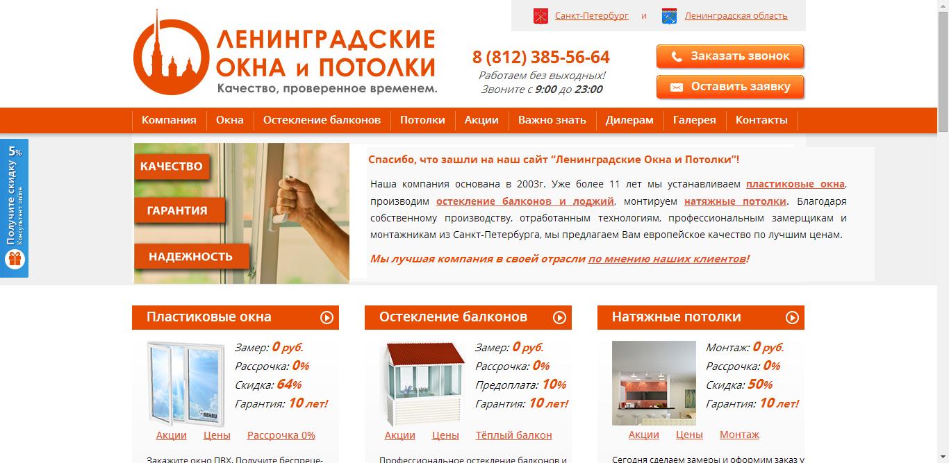 Иллюстрация/картинка для главной страницы сайта фото f_76753fe26f5ba3be.jpg