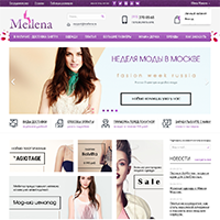 Mellena - интернет-магазин женской одежды