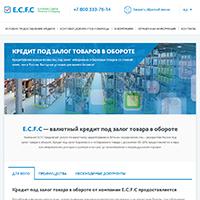 E.C.F.C - эстонская финансовая компания