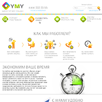 YMY - торговая площадка