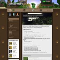 Русскоязычное сообщество игроков в Minecraft