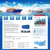 Транспортная компания Global-Container