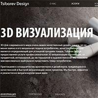 Дизайн-студия интерьера