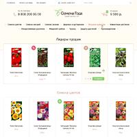 Семена - интернет-магазин