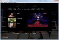 Претенденты на бой с Кличко