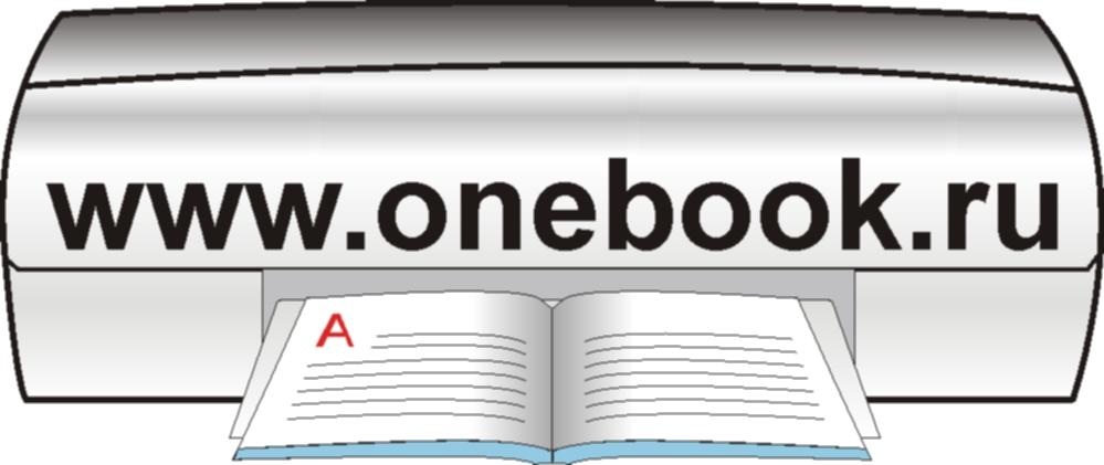 Логотип для цифровой книжной типографии. фото f_4cbc862058b32.jpg