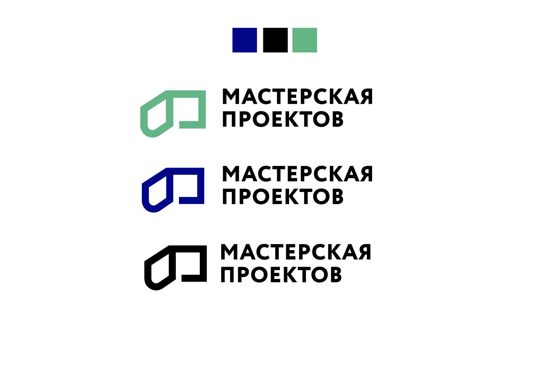 Разработка логотипа строительно-мебельного проекта (см. опис фото f_723606e13b1126a7.jpg
