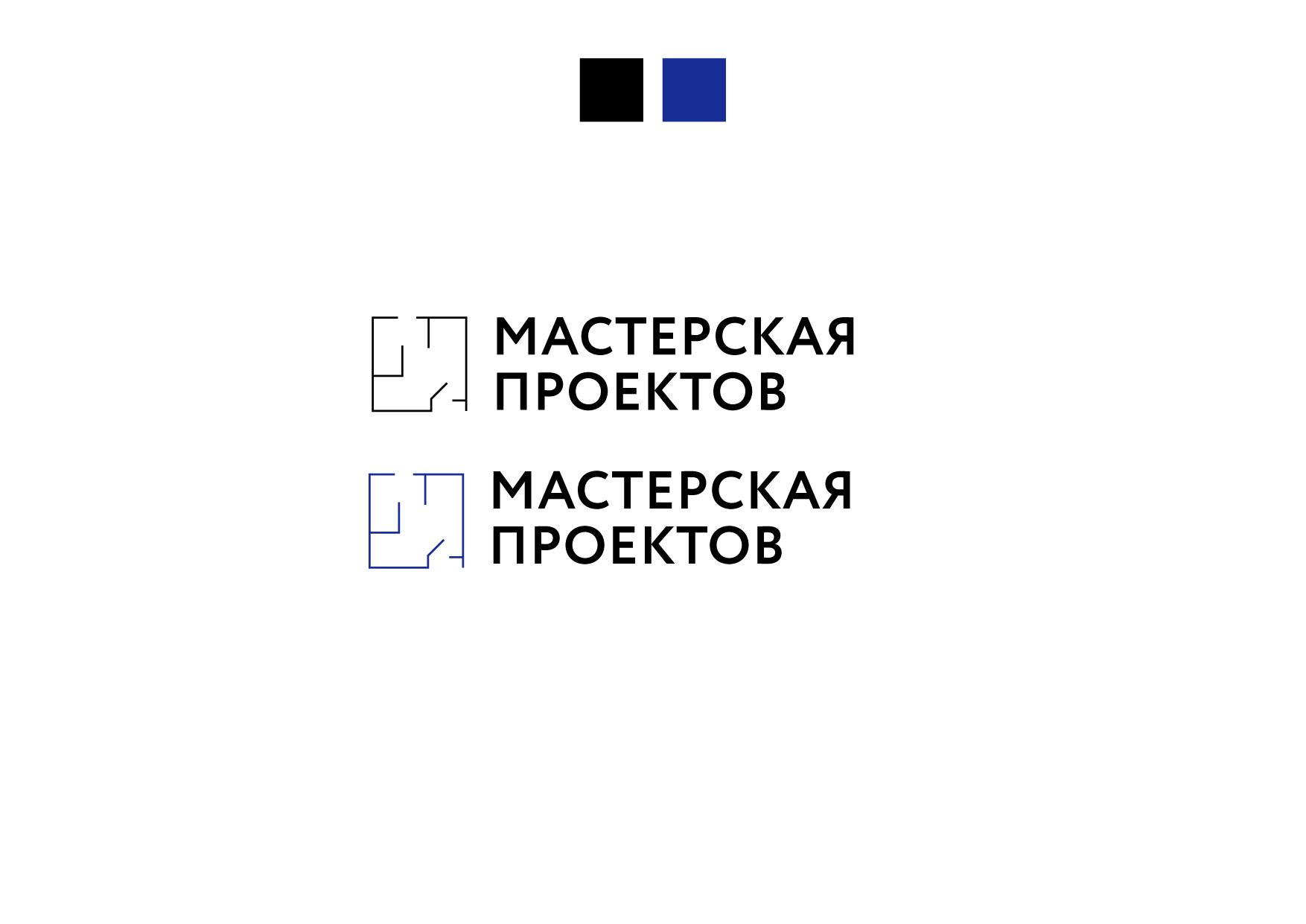 Разработка логотипа строительно-мебельного проекта (см. опис фото f_763606e13b7b1819.jpg