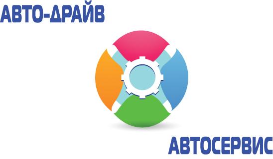 Разработать логотип автосервиса фото f_56051430cd224e90.jpg