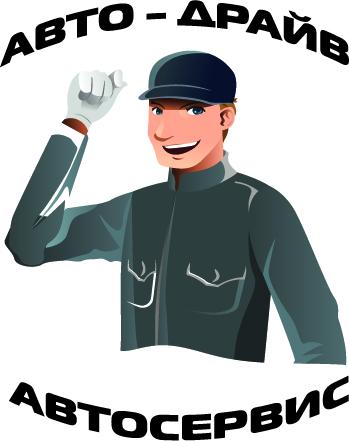 Разработать логотип автосервиса фото f_71651430c4376ae3.jpg