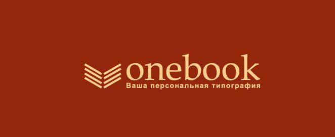 Логотип для цифровой книжной типографии. фото f_4cbd3b940d48e.png