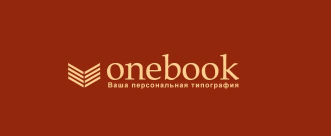 Логотип для цифровой книжной типографии. фото f_4cbd87cde59dc.png