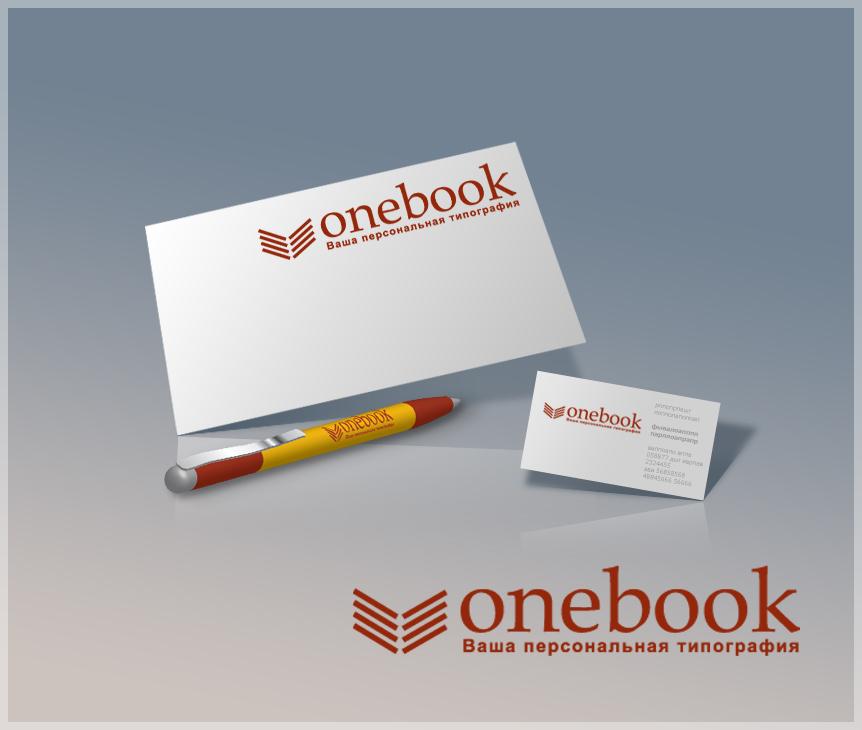 Логотип для цифровой книжной типографии. фото f_4cc14499c9947.jpg