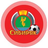 """Футбольный клуб """"Сибиряк"""""""