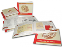 Оригинал-макеты печатной продукции (буклеты, каталоги, научная и...