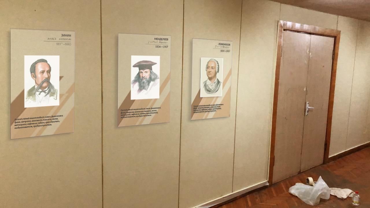 Предложить идею оформления портретов (с информацией) на стене фото f_1915e170c02cc056.jpg