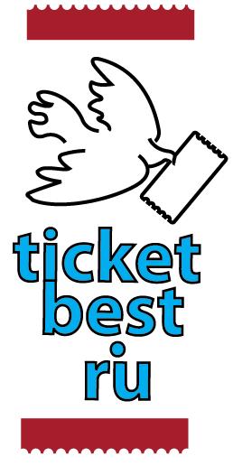Лого для сайта продажи билетов