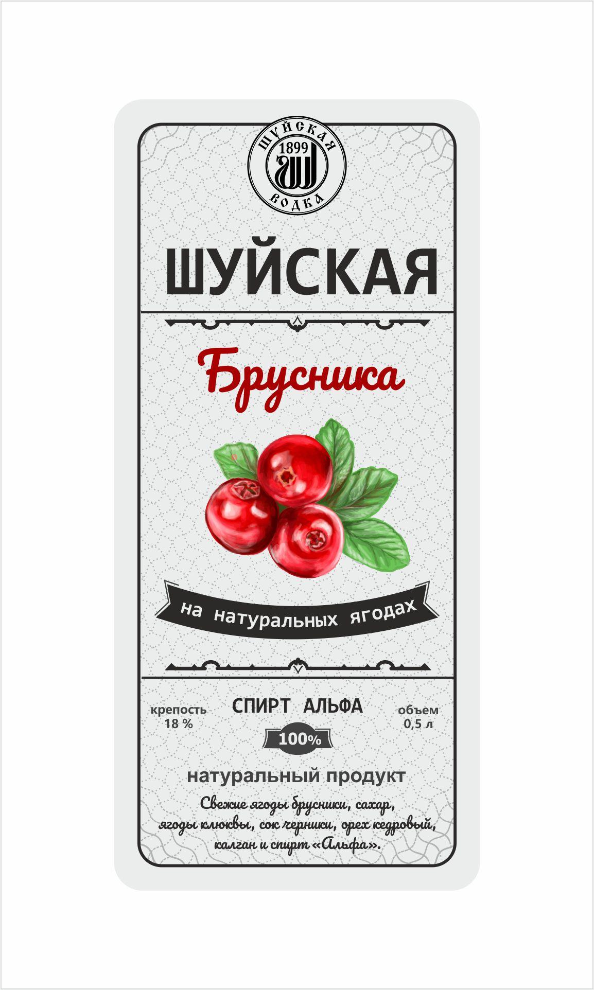Дизайн этикетки алкогольного продукта (сладкая настойка) фото f_4455f849c63d12b1.jpg