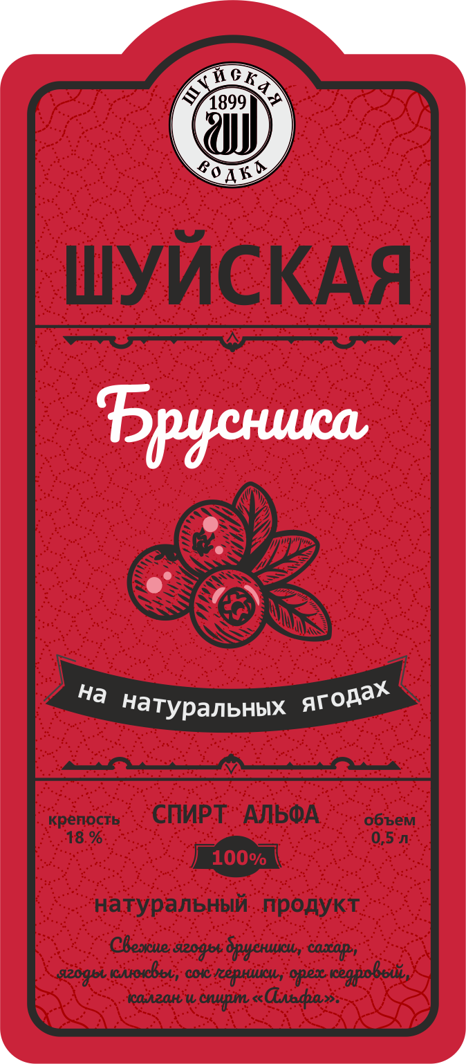 Дизайн этикетки алкогольного продукта (сладкая настойка) фото f_5725f849c81be74b.png
