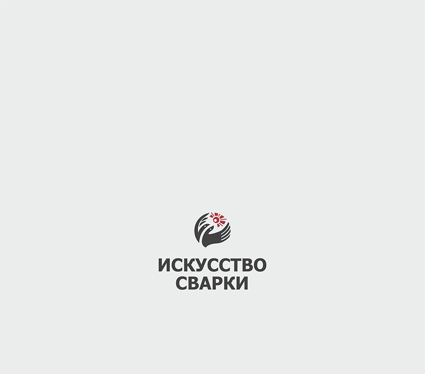Разработка логотипа для Конкурса фото f_9125f6da4cc204f3.jpg