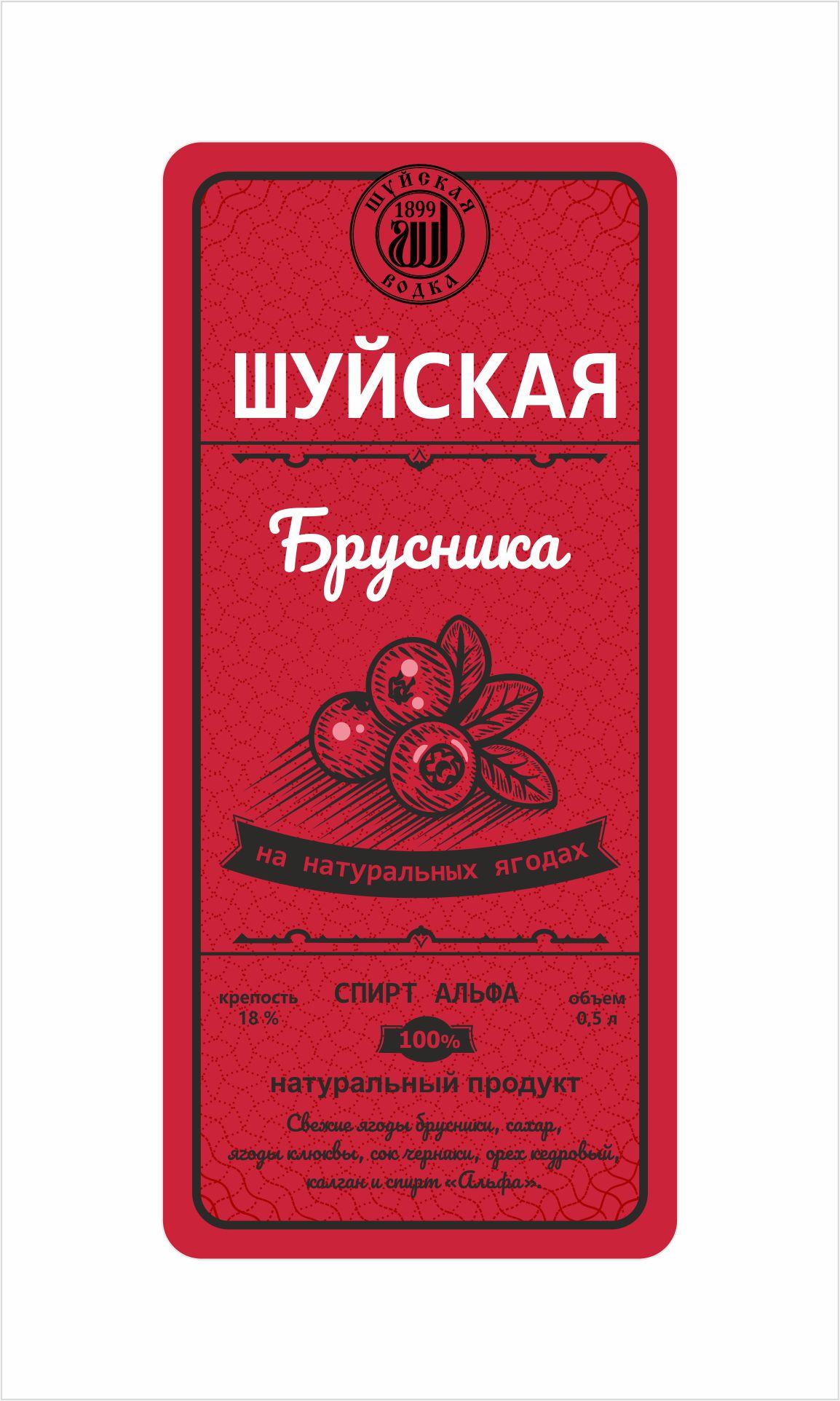 Дизайн этикетки алкогольного продукта (сладкая настойка) фото f_9515f849c56c0816.jpg