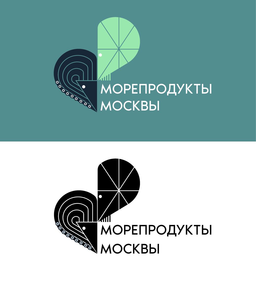 Разработать логотип.  фото f_2735ec70703ca31a.png