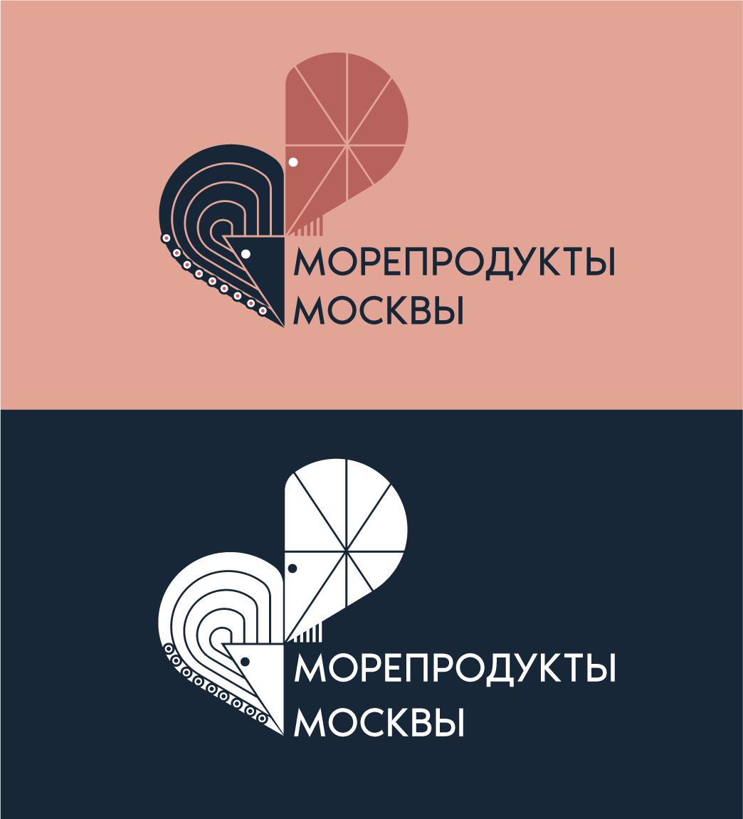 Разработать логотип.  фото f_4215ec706fcde86d.png