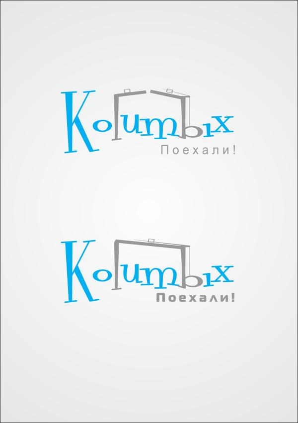 Создание логотипа для туристической фирмы Kolumbix фото f_4fb2c854aa979.png