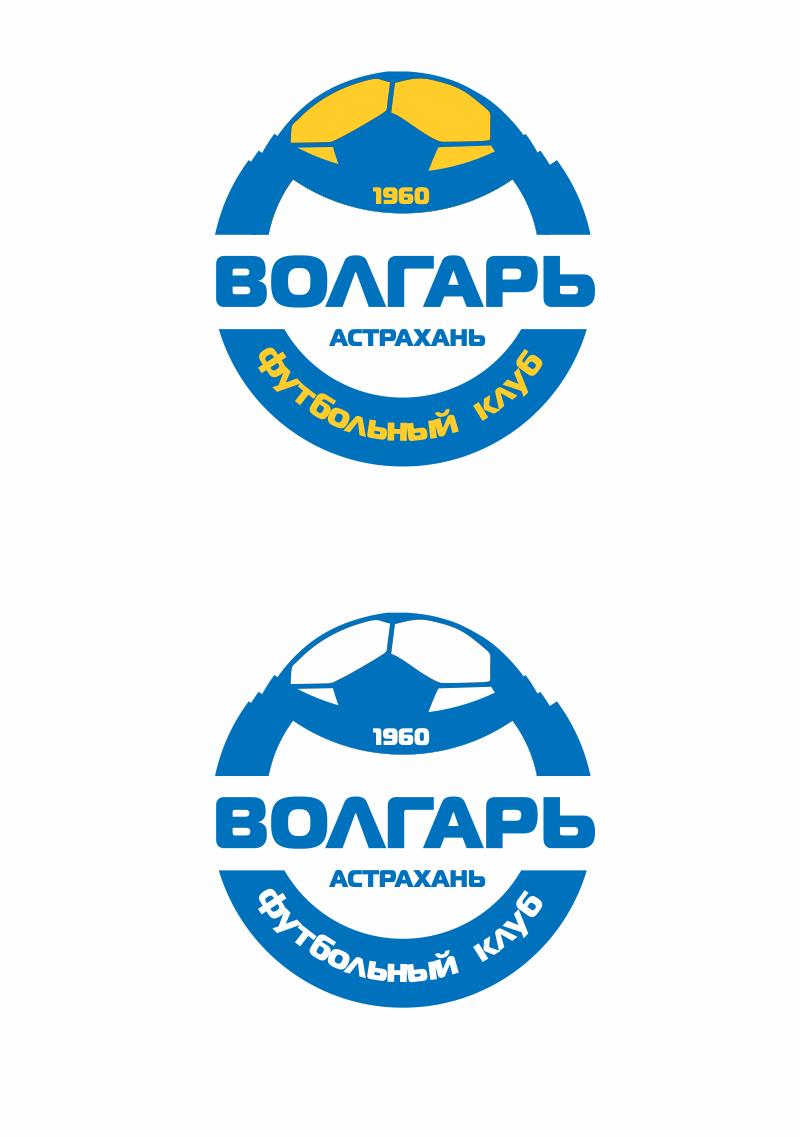 Разработка эмблемы футбольного клуба фото f_4fbff6d7ebdf9.png