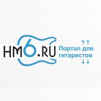 Hm6.ru