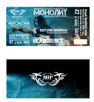 Монолит - билет