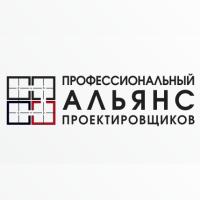 Проф Альянс Проект