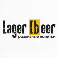 Lager beer